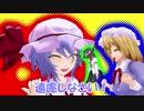 第12位:【東方MMD】トナリのスカーレットさん 『双子』 ch.End
