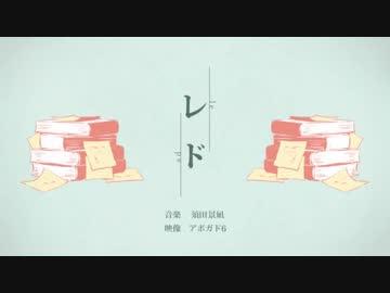 須田景凪の画像 p1_11