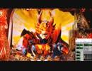 第72位:CRアナザー牙狼XX-X 炎の刻印 FLAME35 thumbnail