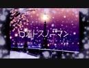 【UTAU】ロストスノーマン【オリジナル】