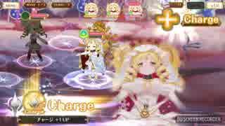 【マギレコ】聖女降臨!ホーリーマミ!【