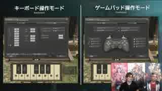 FF14 第40回プロデューサーレターLIVE 2/6