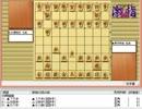 気になる棋譜を見よう1205(黒沢五段 対 永瀬七段)