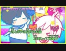 【ニコカラ】絶対よい子のエトセトラ【On Vocal】色分け有り
