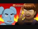 【短編アニメ】超マウスマン#02「究極の至高!料理対決!」