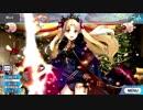 Fate/Grand Order エレシュキガル(遠坂凛) マイルーム&霊基再臨等ボイス集+α