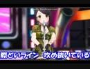 【大和亜季誕生祭】夢中アイドル大和歌ってみた【アイマスx替え歌】