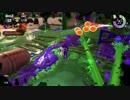 【スプラ2プレイ動画】全力で塗られたく~る その60 鮭走38