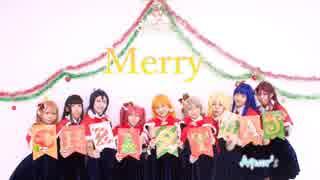 【MERRY】ジングルベルが止まらない 踊ってみた【CHRISTMAS!!】