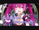 【ニコカラ】妖ノ國のアリス【on_v】