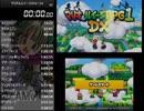 【RTA】 マリオ&ルイージRPG1 DX ノーマルモード 3時間49分33秒 【Part1】