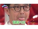 ゴッドタン 2017/12/16放送分 第10回 オオギリッシュNIGHT