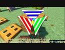 【Minecraft】5分クラフトpart37【ゆっくり実況】