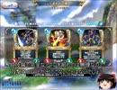 【ドラクエライバルズ】MtG勢ウルザのゆっくり実況プレイ【闘技場】