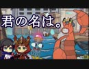 【Cuphead実況#12】ご機嫌な海老に大苦戦!?