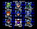 MMF- Stage Select (Pre-FINAL Version)