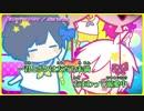 【ニコカラ】絶対よい子のエトセトラ【Off Vocal】色分け有り
