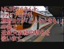 初音ミクが「どんなときも。」の曲で近鉄大阪線の駅名を歌います。
