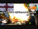 【PlanetSide2】C4ジャンキーのPlanetside2 Pt.6【ゆっくり実況】