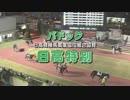 2017.12.15 川崎競馬9R 2017冬 川崎ジョッキーズカップ(C2選定馬) 表彰式