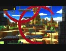 【SONIC FORCES】Virtual Reality(Supporting Me Remix) -Full