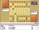 気になる棋譜を見よう1207(佐藤九段 対 深浦九段)