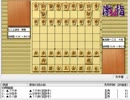 気になる棋譜を見よう1208(加藤十段 対 二上棋聖)