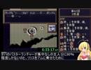 第4次スーパーロボット大戦RTA_6:58:46_Part42/44