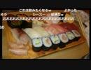 将棋めし:将棋の強いおじさんが寿司を食らう!
