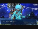 Fate/Grand Orderを実況プレイ 冥界のメリークリスマス編part4