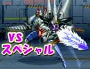 【プレイ動画】 新スーパーロボット大戦 part43