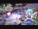 【東方二次創作ゲーム】幻想郷ディフェンダーズ(PC版) 完成版【C93】