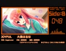 【2017年版】エロゲソングショートメドレー200曲【Side-B】