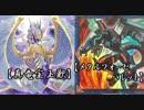 友人と遊戯王してみたPart38【宝玉獣真竜】VS【メタルフォーゼヴァレット