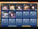 千年戦争アイギス 聖霊救出 神級 ☆3(初期コスト内+二人放置) thumbnail
