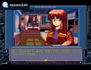 【R18】PC98 SF AVG「RED」実況なしプレイ動画 前編5/5