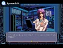 【R18】PC98 SF AVG「RED」実況なしプレイ動画 前編4/5