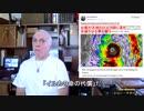 字幕【テキサス親父】SSの日本ヘイト~天災被害を喜ぶワトソン