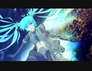 【Vocaloid Original】Flythrough【Miku E