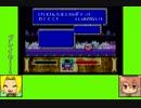 #4-2 フルーツゲーム劇場『星のカービィ スーパーデラックス』