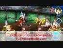 【FateGO】セイレム  番外編 進行度4 獨角兕大王戦 水着ネロ疑似単騎