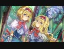 ⁴ᴷ【東方Vocalカラオケ】Lullaby for Lost child【暁Records】[ツイリク曲]