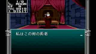 【旧約・女神転生I・II】初見実況プレイ67