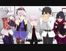 【Fate/MMD】剣豪組で気まぐれメルシィ