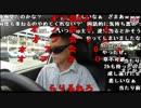 オフ会0人初期の反応 thumbnail