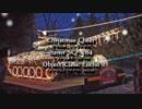 [HANASU読み聞かせ] SCP-784 Christmas Cheer(今日は楽しいクリスマス) [重音テト]