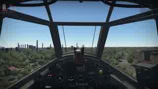 【War_thunder】ドイツ軍機でテストフライト! (結月ゆかり実況)