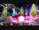 Fate/Grand Order 深淵のエレシュキガル 敵専用バトルボイス集