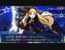 【実況プレイ】Fate/Grand Order 2017クリスマスイベント(5)