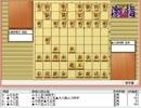 気になる棋譜を見よう1209(久保王将 対 藤井四段)